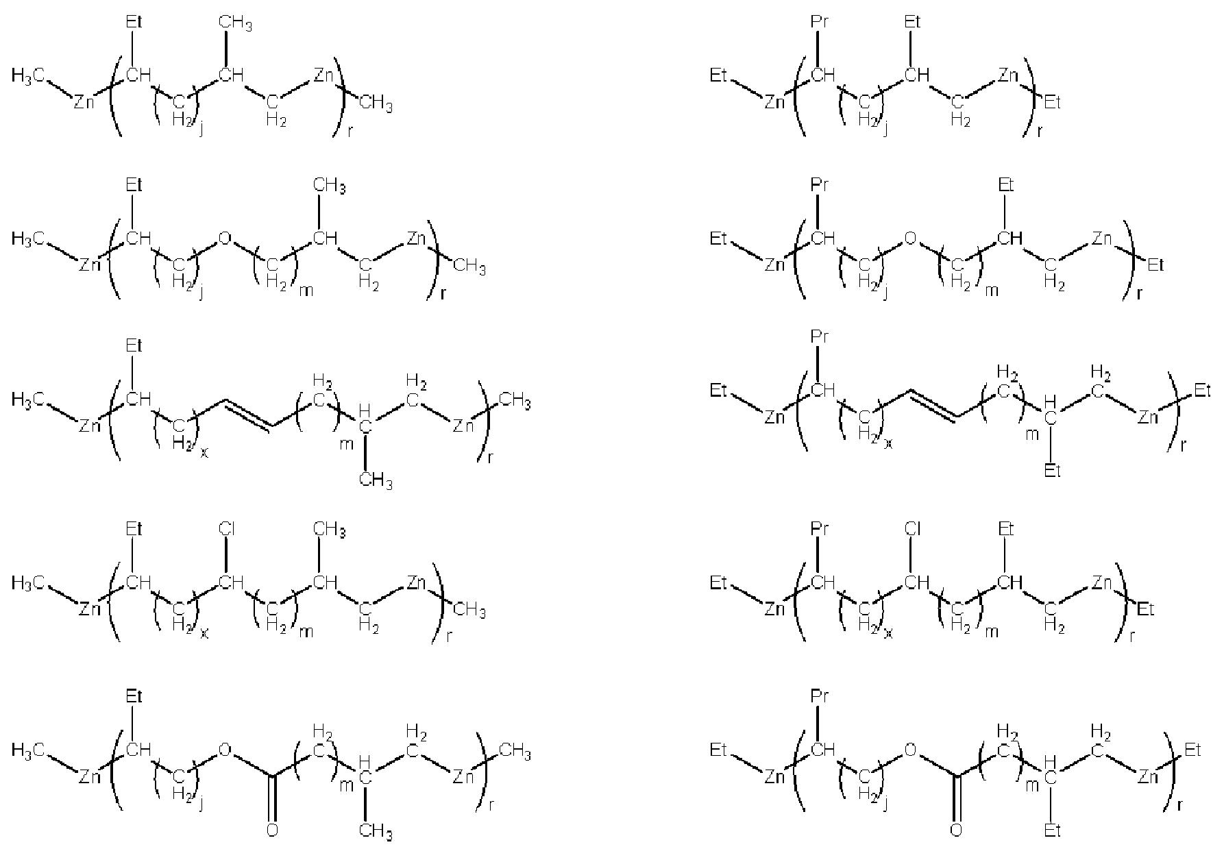 Figure 112011100693500-pct00026