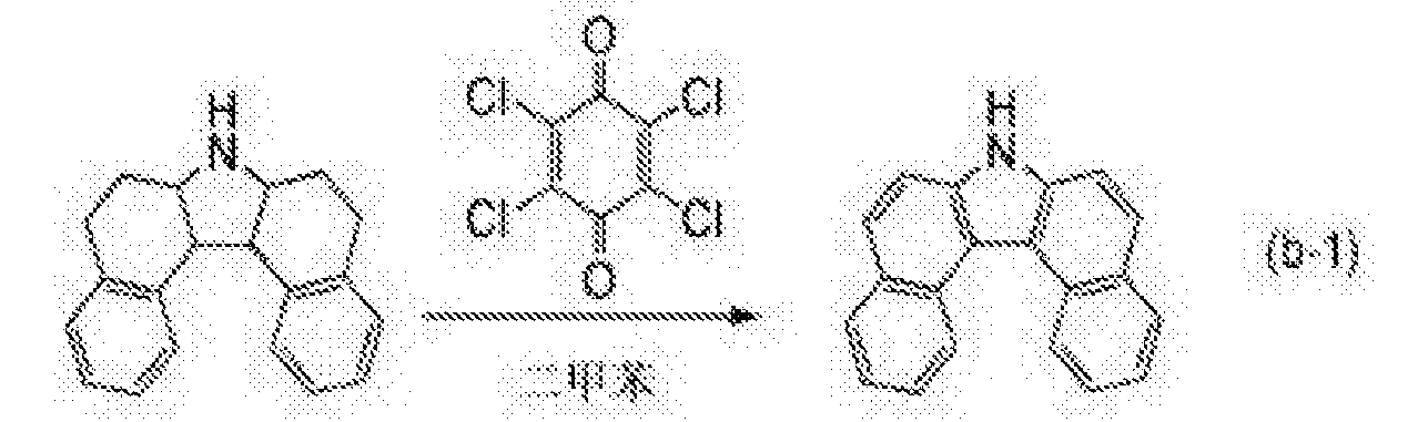 Figure CN106187859AD00481