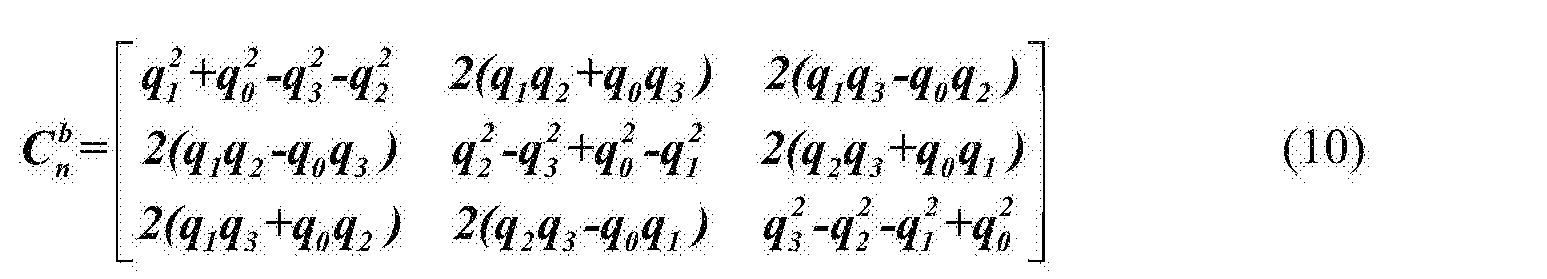 Figure CN104613963BD00133