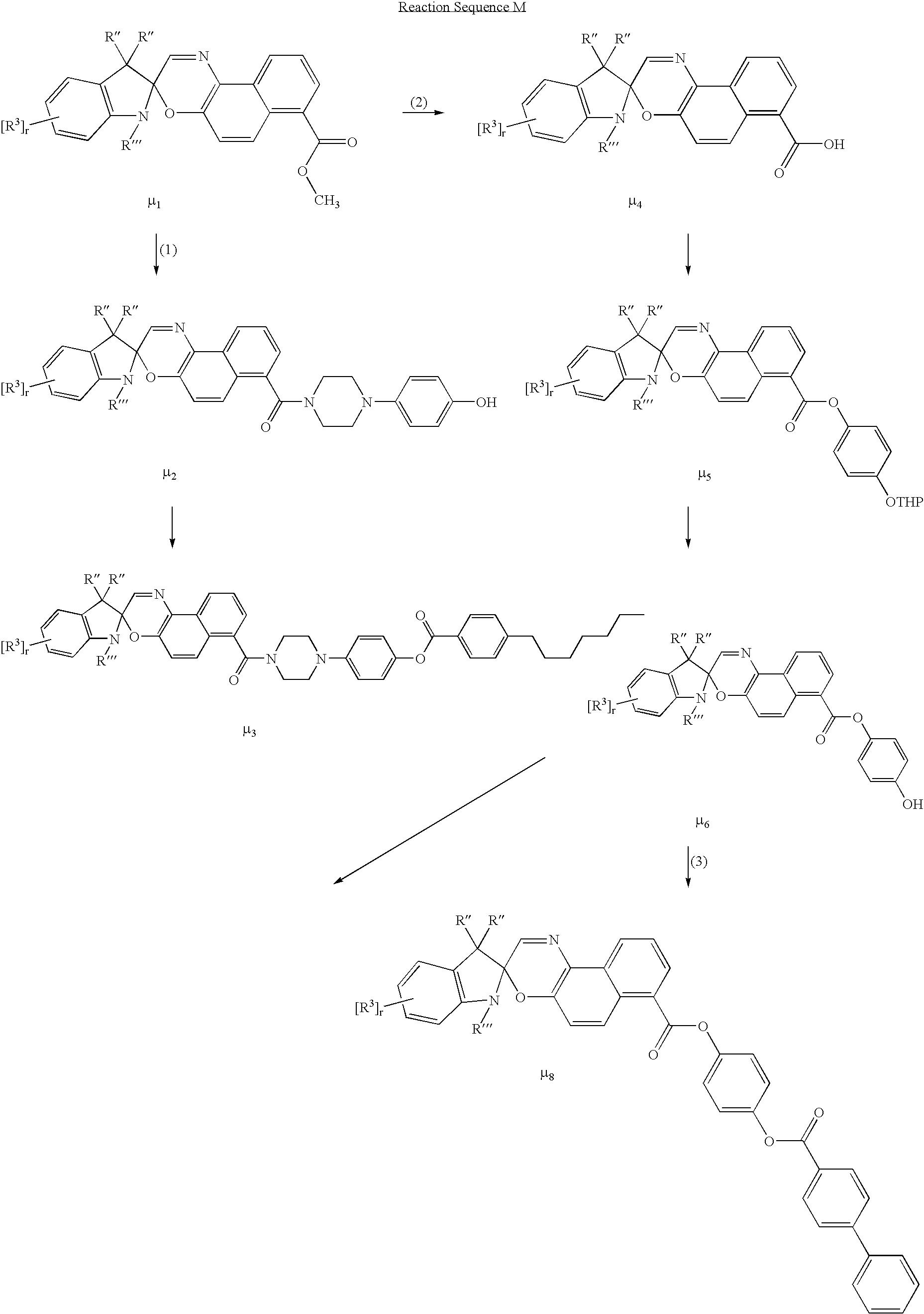 Figure US20070047054A1-20070301-C00032
