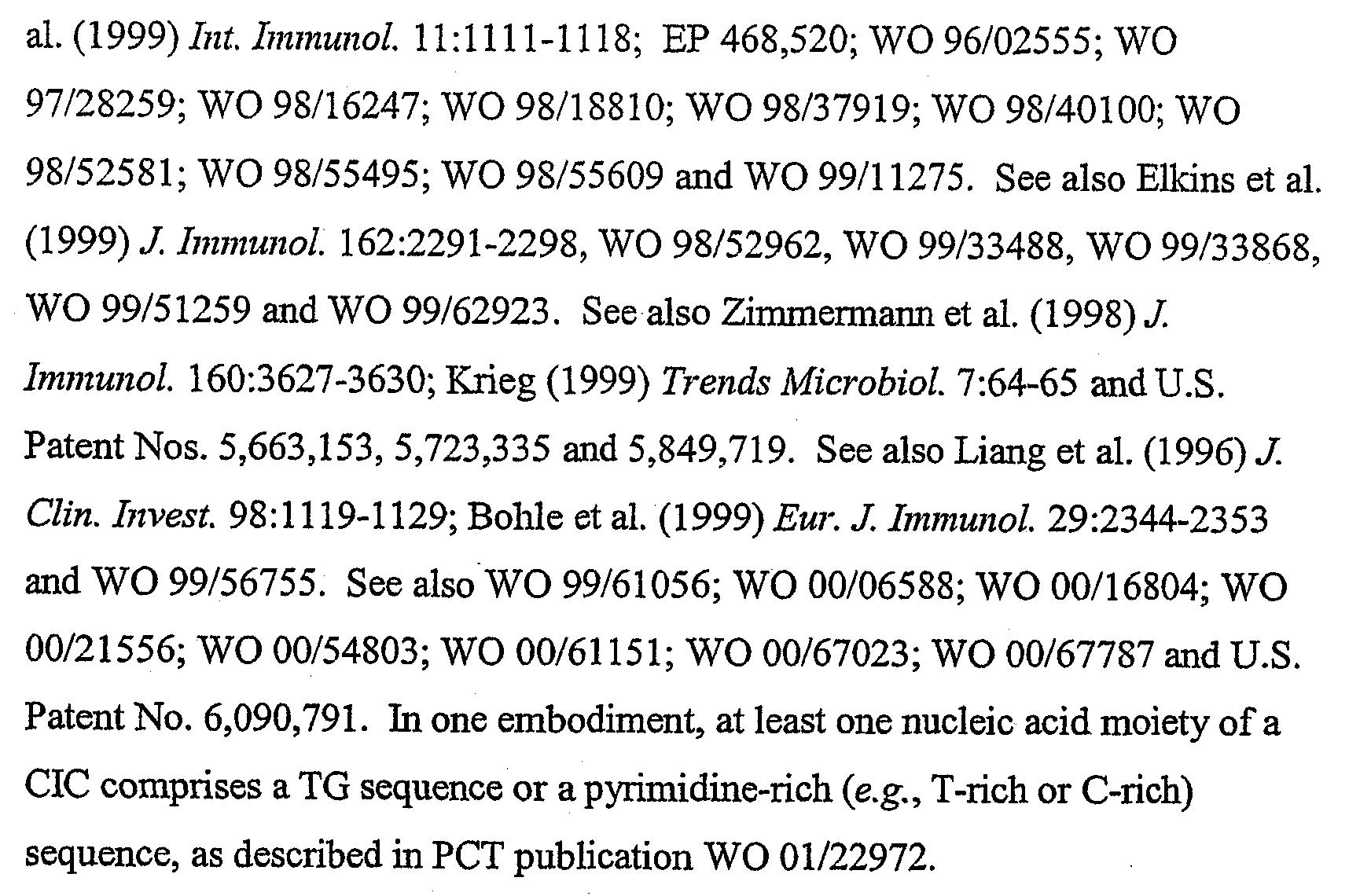 Figure 112003048979699-pct00025