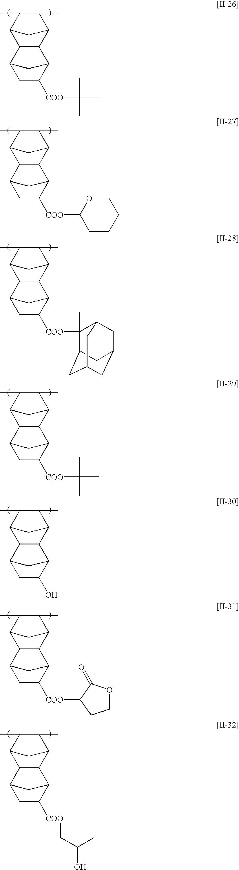 Figure US08637229-20140128-C00017