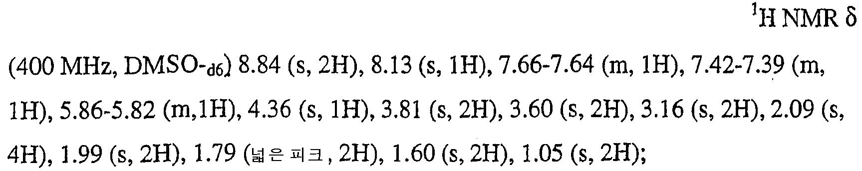 Figure 112004032346398-pct00041