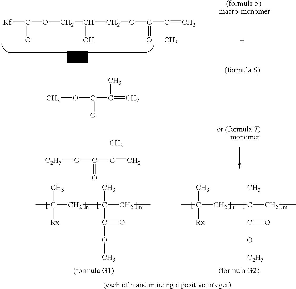 Figure US06761431-20040713-C00007