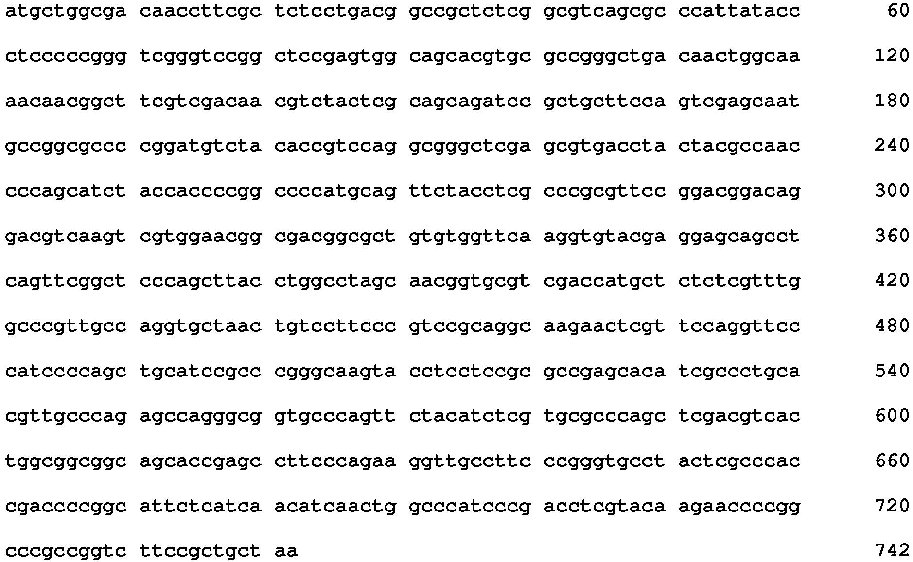 Figure imgb0420