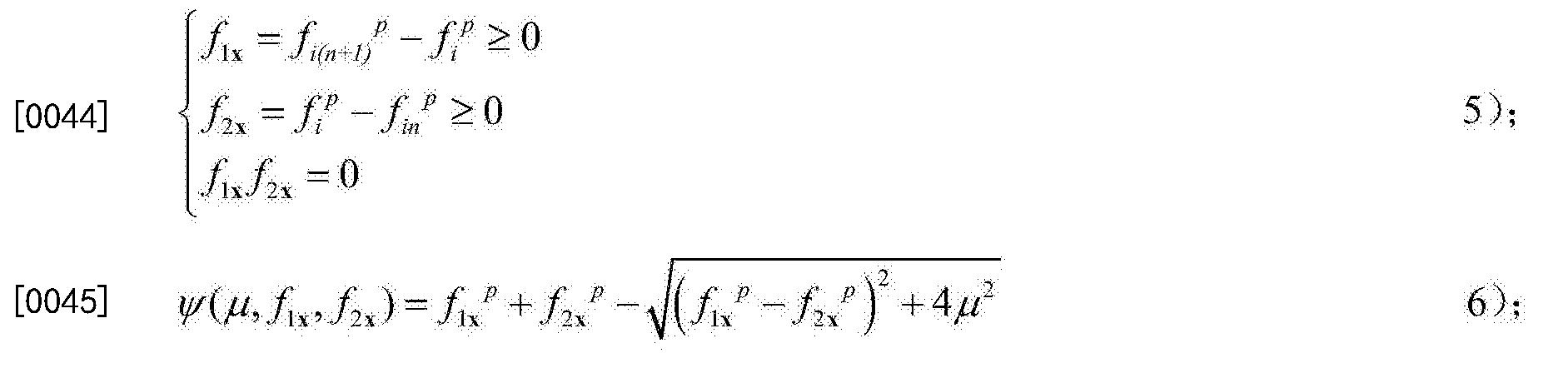 Figure CN104319780BD00081