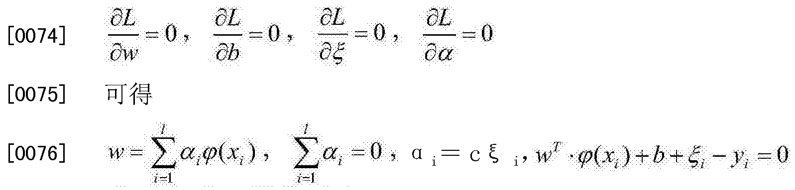 Figure CN105301985AD00085