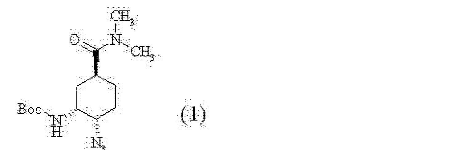 Figure CN102348680BD00082