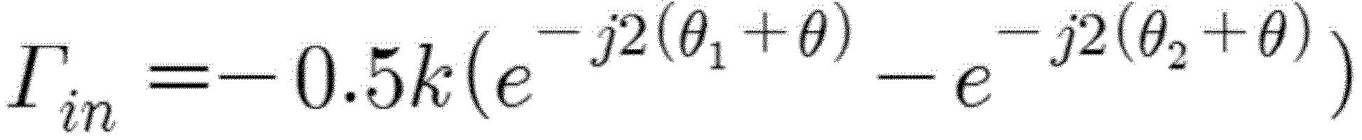 Figure PCTKR2016012769-appb-I000002
