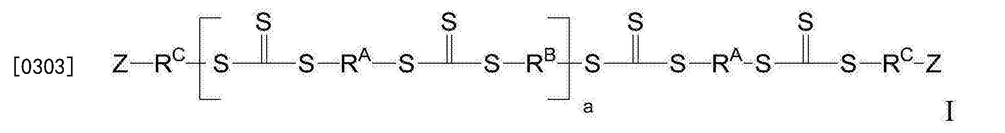 Figure CN105555855BD00331