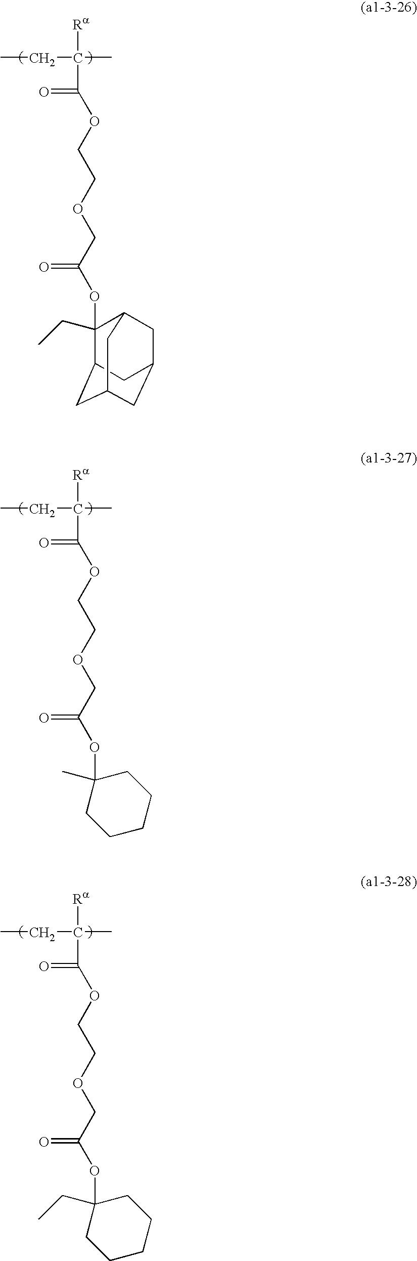 Figure US20100196821A1-20100805-C00041