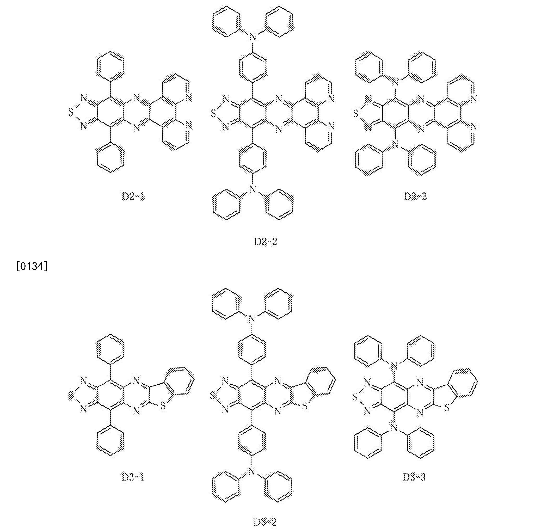 Figure CN103772416BD00201