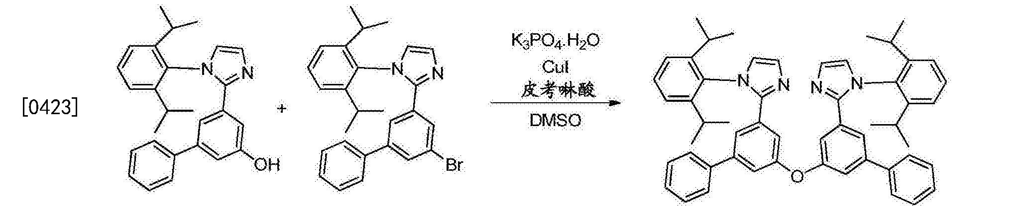 Figure CN106749425AD01401