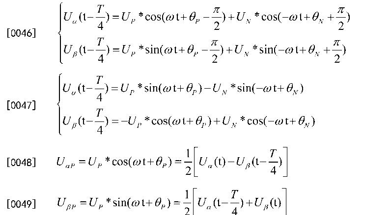 Figure CN103560535BD00081