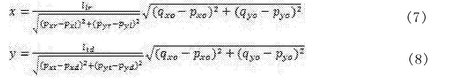 Figure CN104988928BD00061