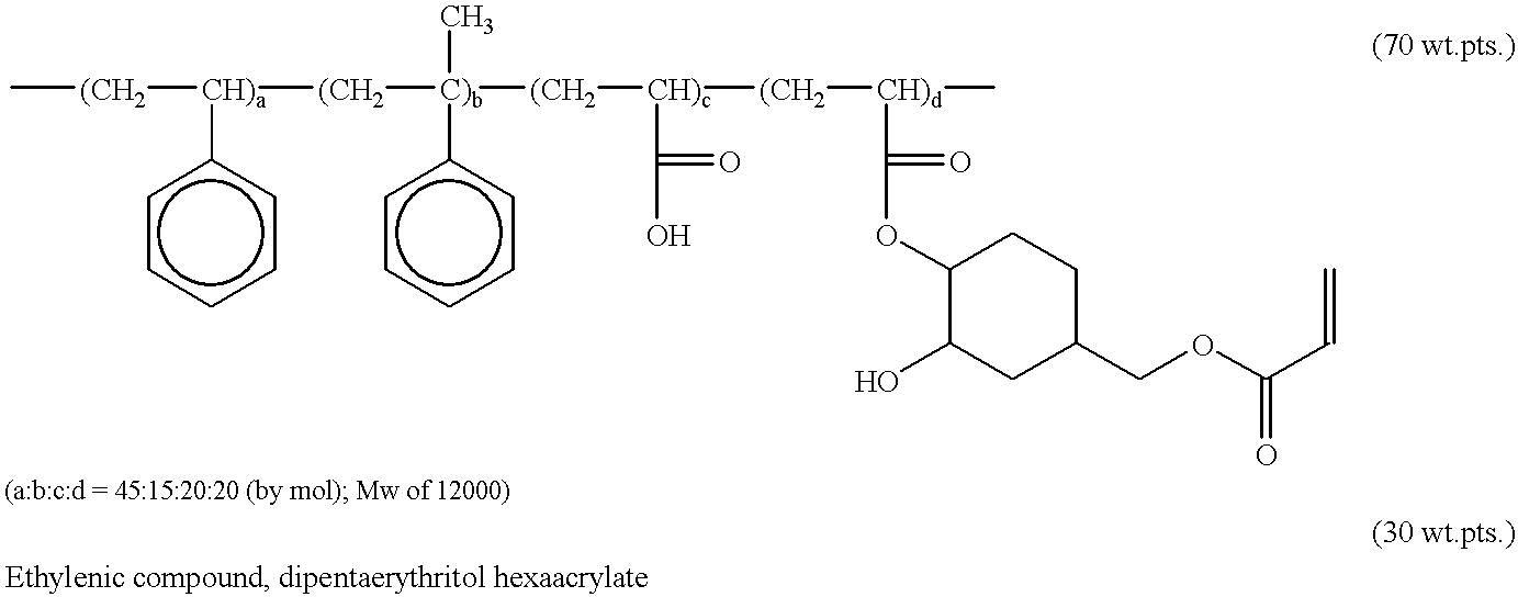 Figure US06306559-20011023-C00002