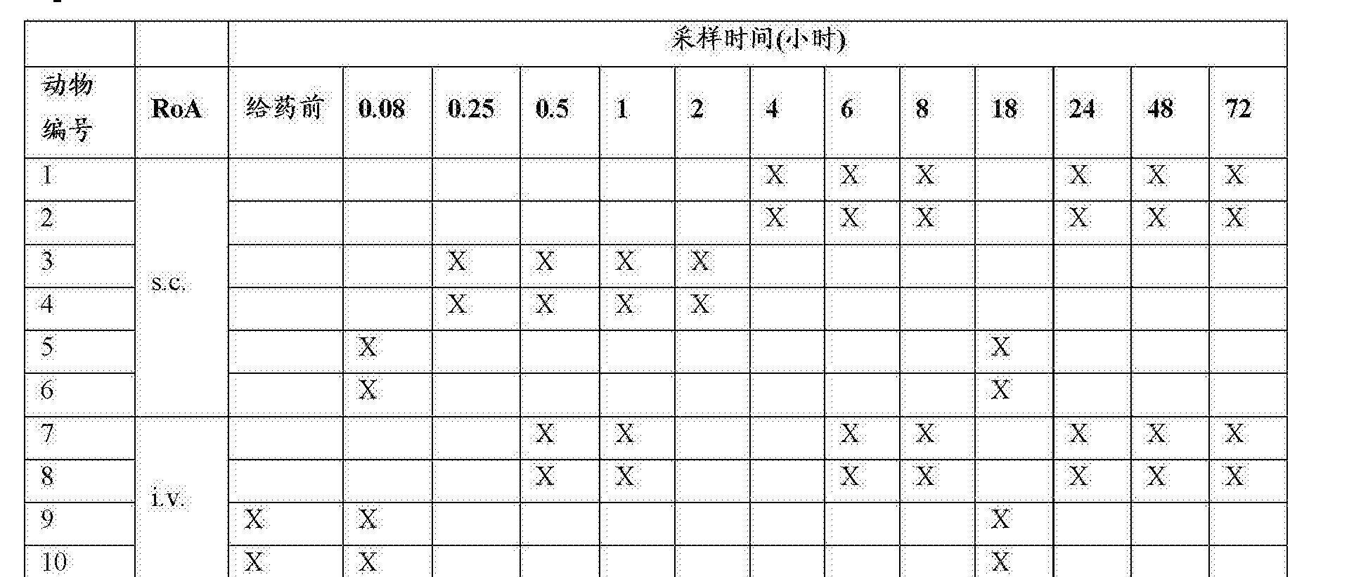 Figure CN103002918BD01351