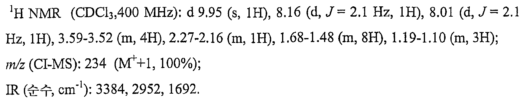 Figure 112007055602908-pct00420