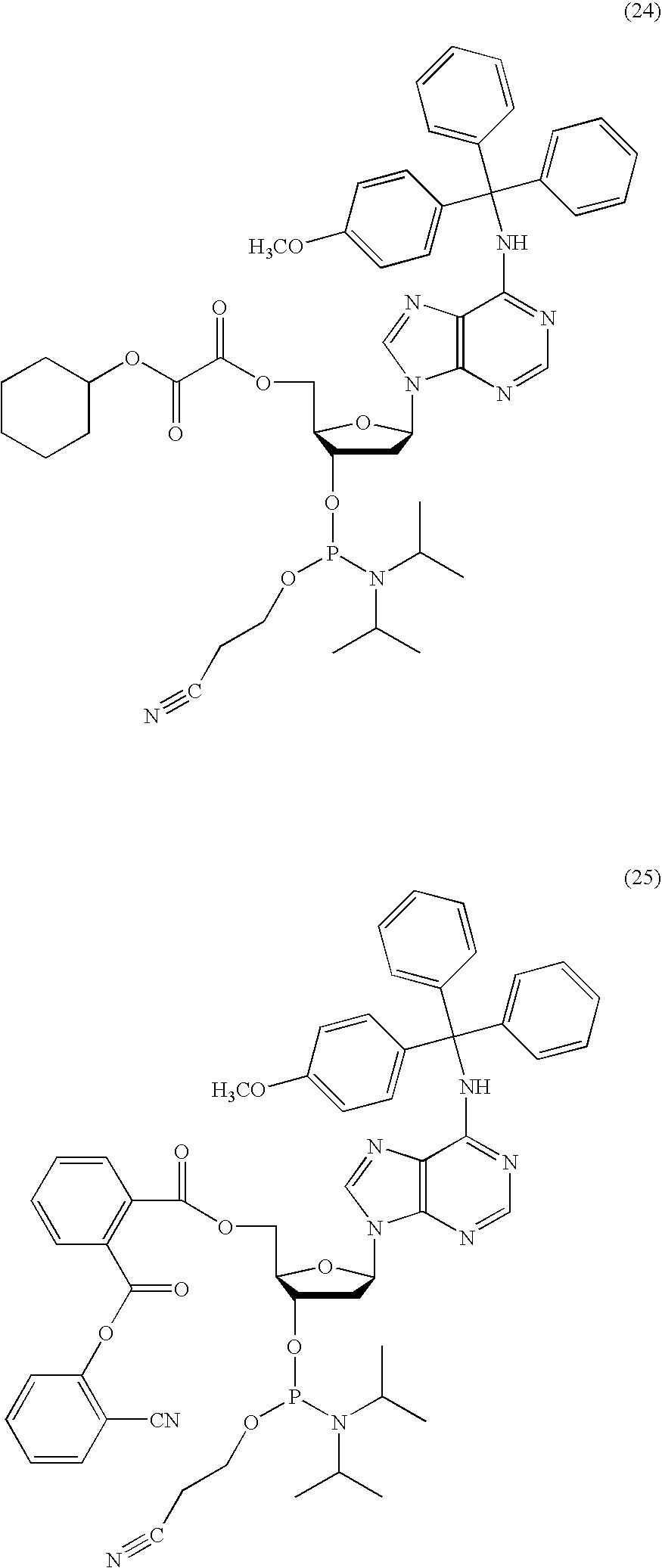 Figure US20080064867A1-20080313-C00014