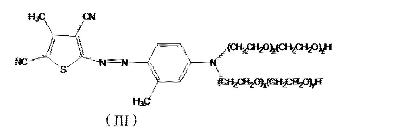 Figure CN103025930BD00321