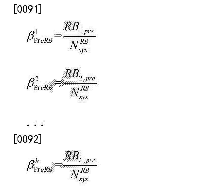 Figure CN103686966BD00152