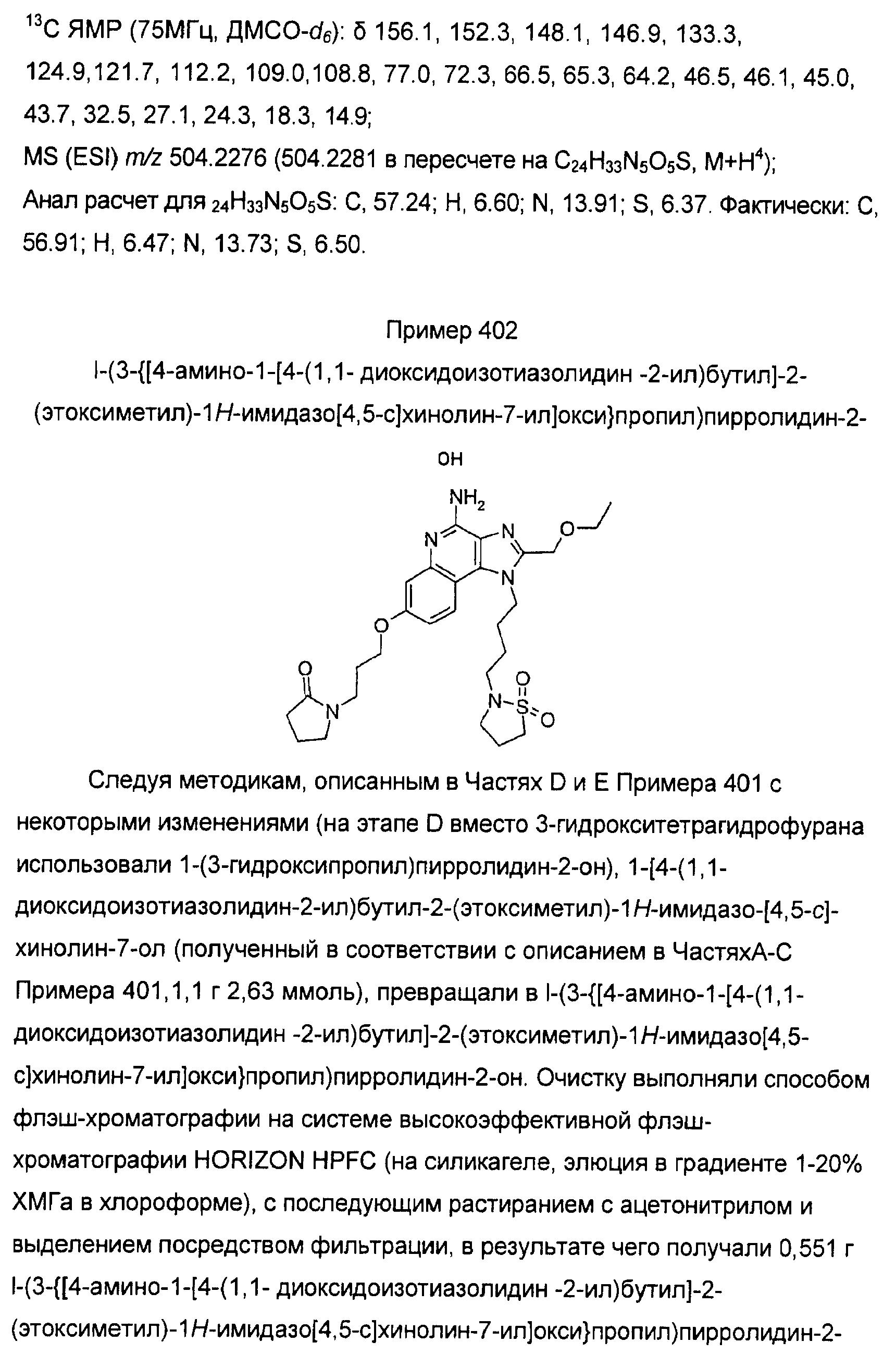 Figure 00000271