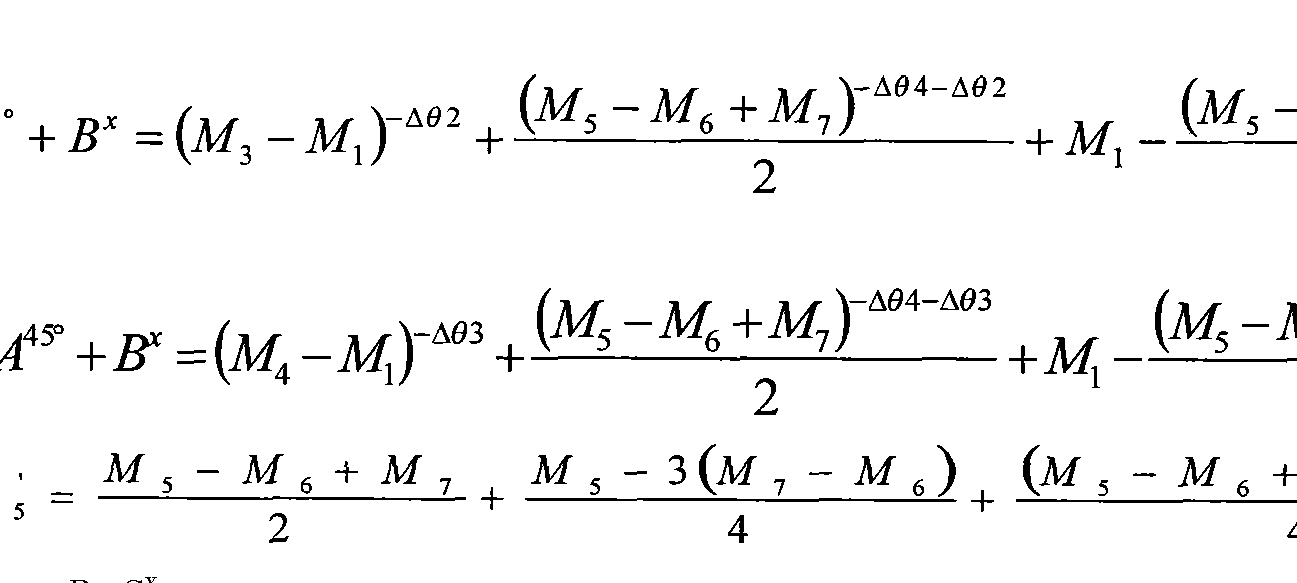 Figure CN101949690BD00161