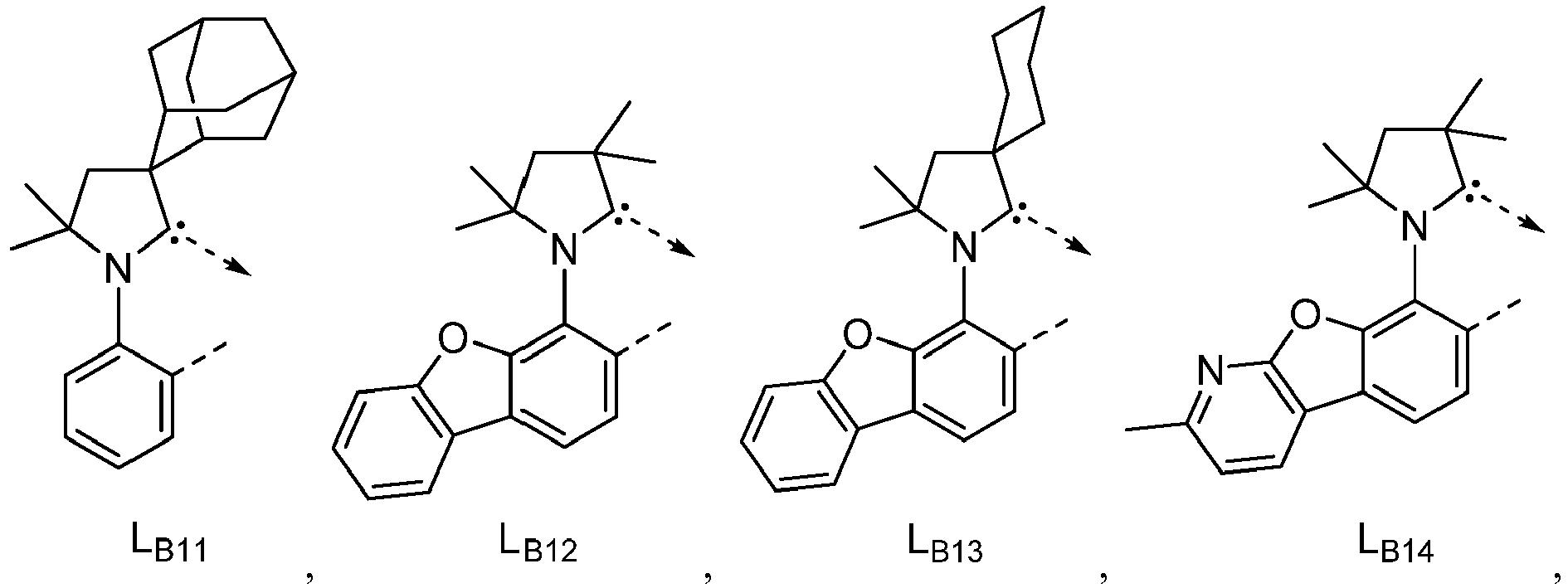 Figure imgb0794