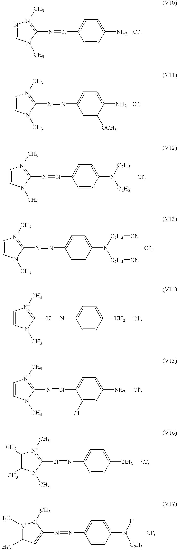 Figure US06702863-20040309-C00021