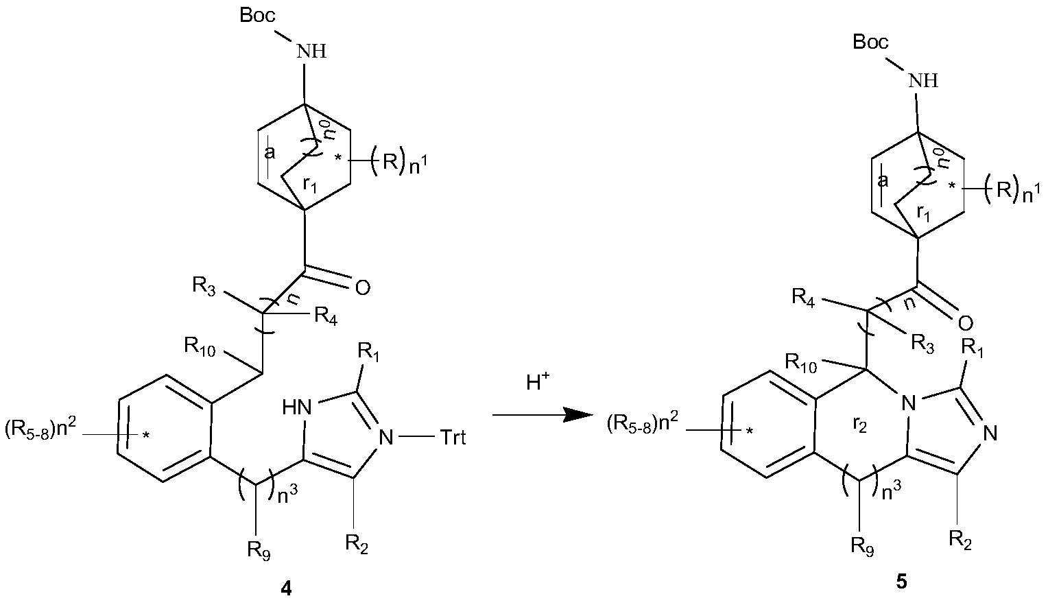 Figure PCTCN2017084604-appb-100040