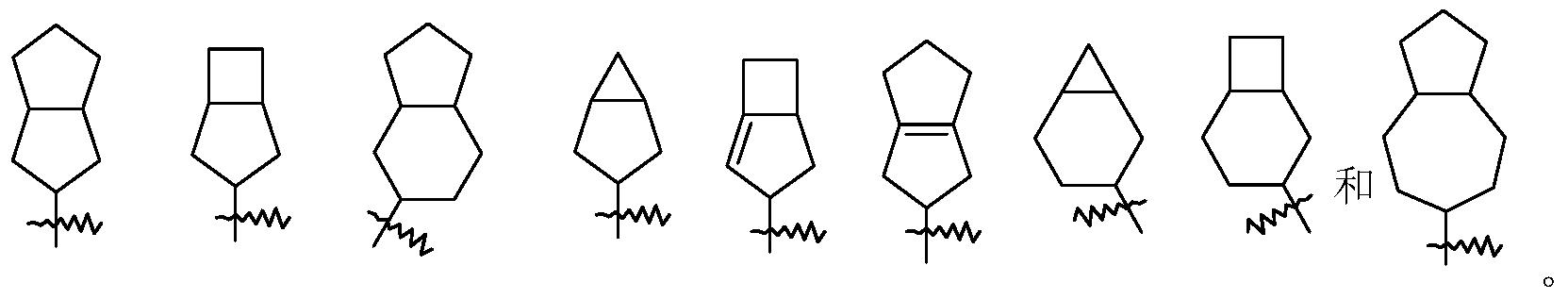Figure PCTCN2017077114-appb-000034
