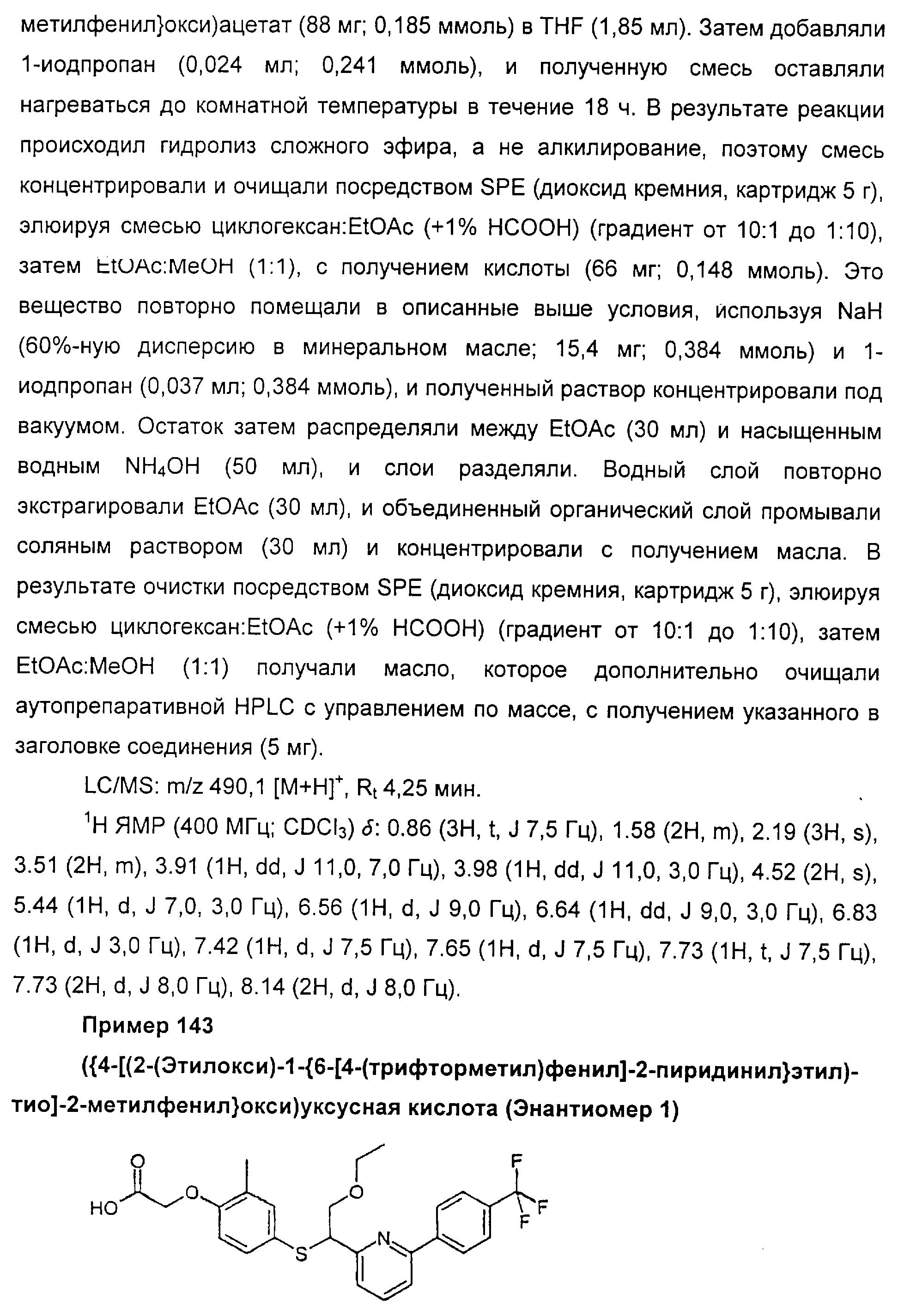 Figure 00000170