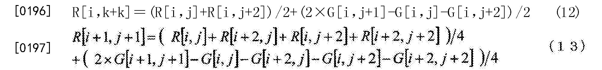 Figure CN104429056BD00191