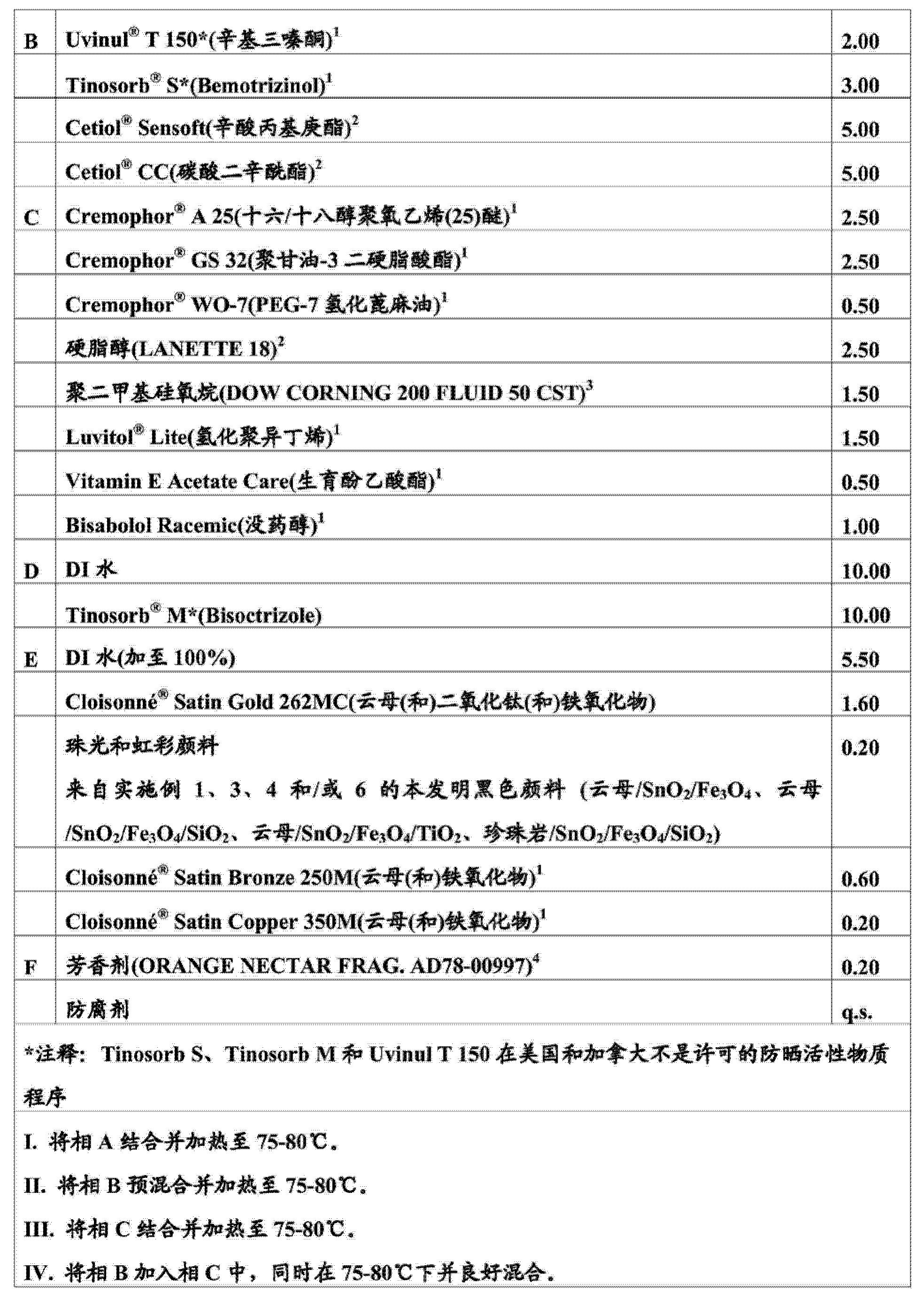 Figure CN103403102AD00291