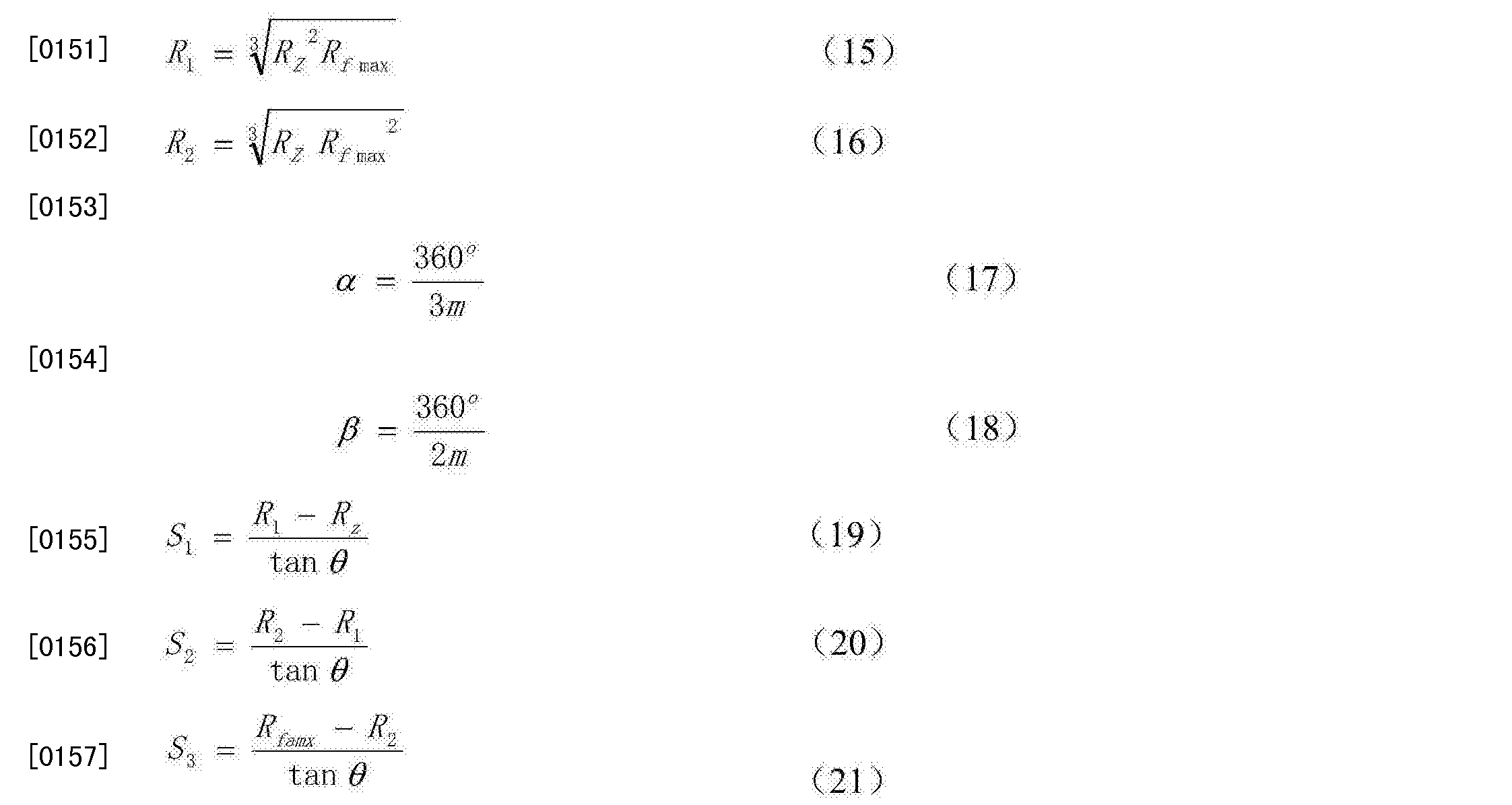 Figure CN105033125AD00141