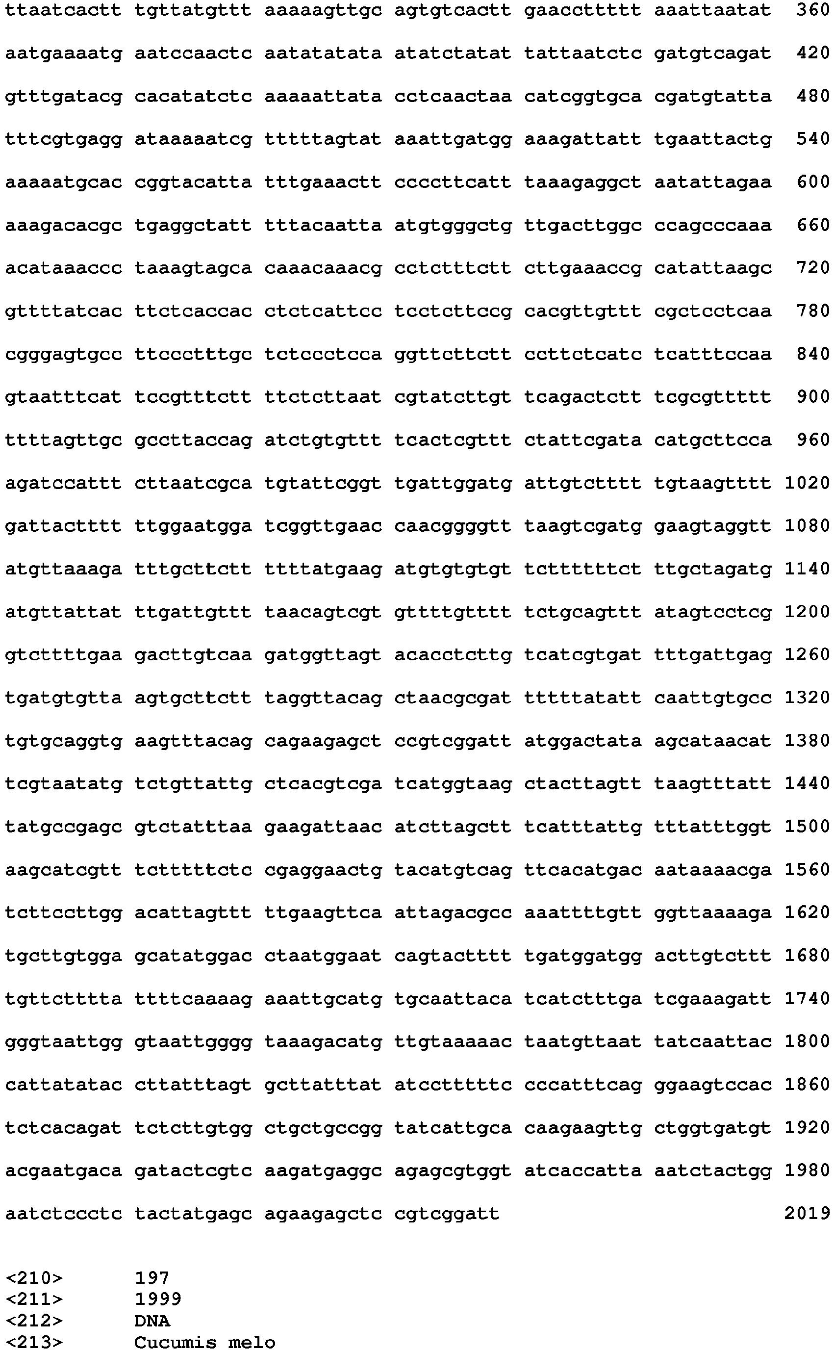 Figure imgb0228
