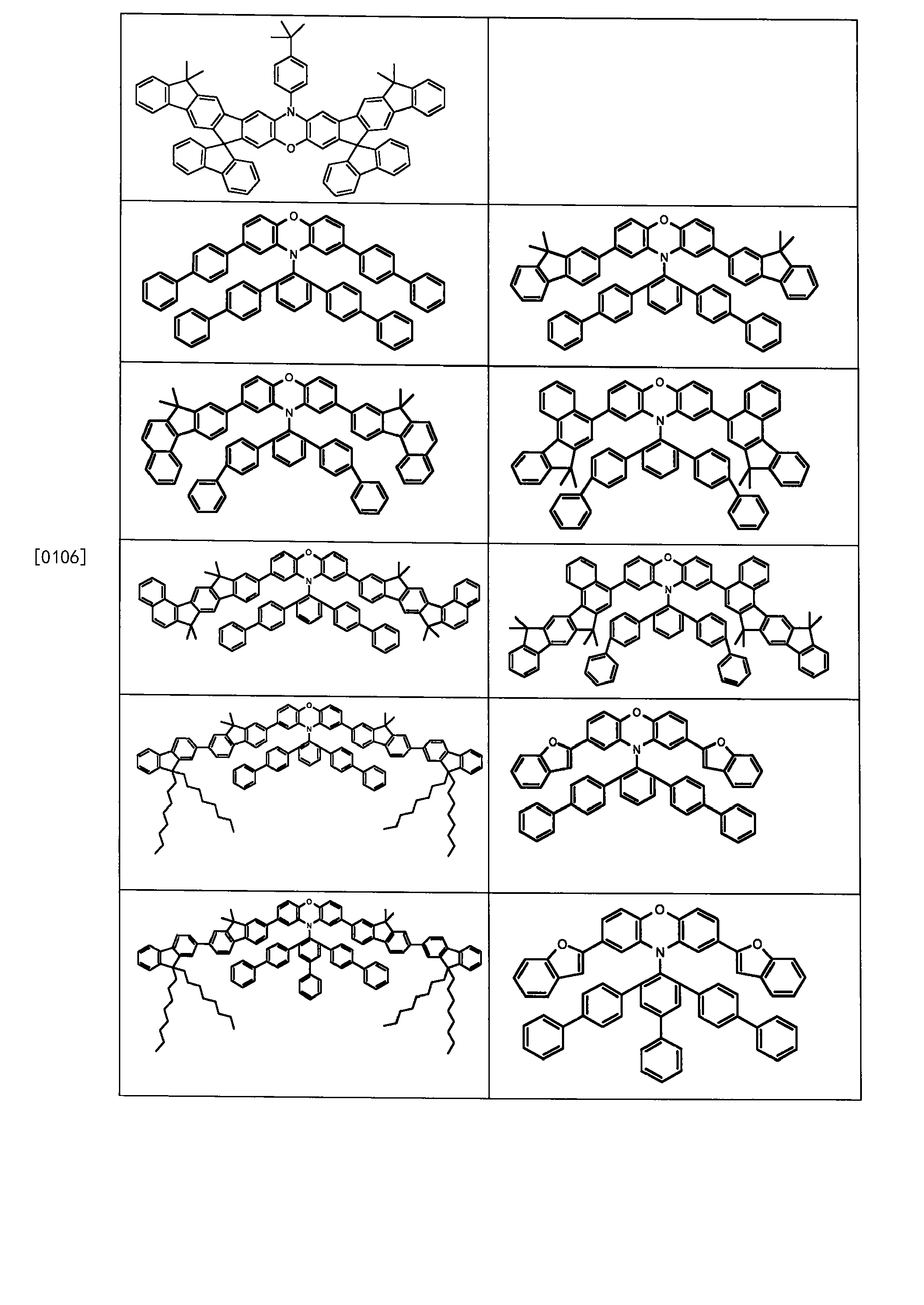 Figure CN107949561AD00271
