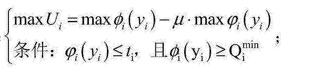 Figure CN107590694AD00131