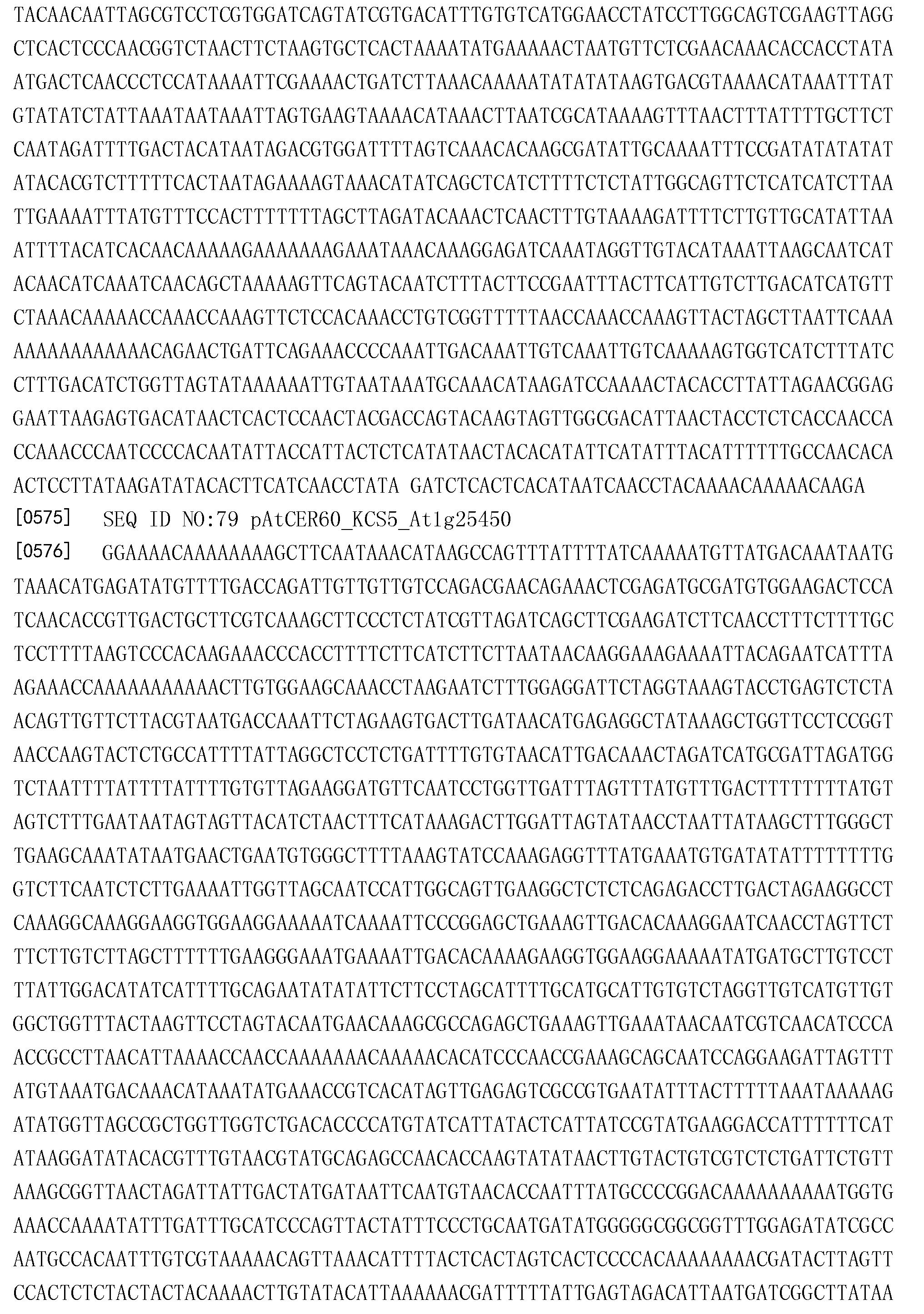Figure CN103403016BD00881