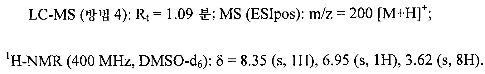 Figure 112009031182761-pct00061
