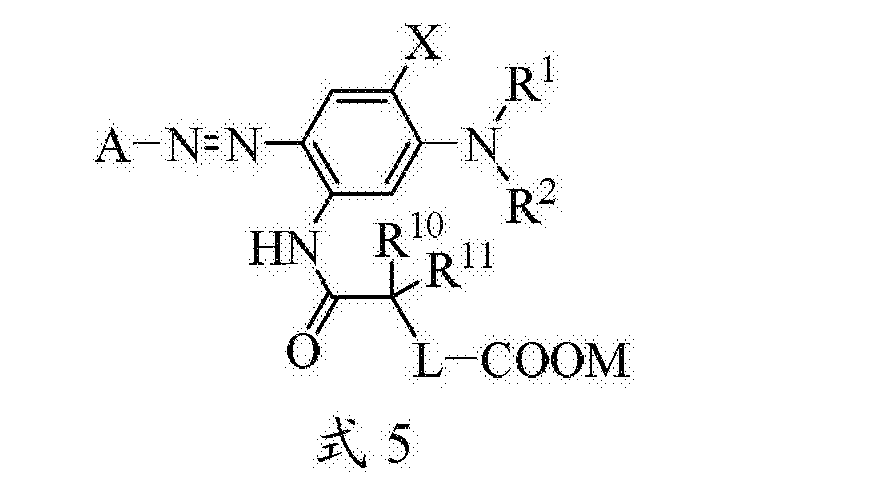 Figure CN104350106BC00031