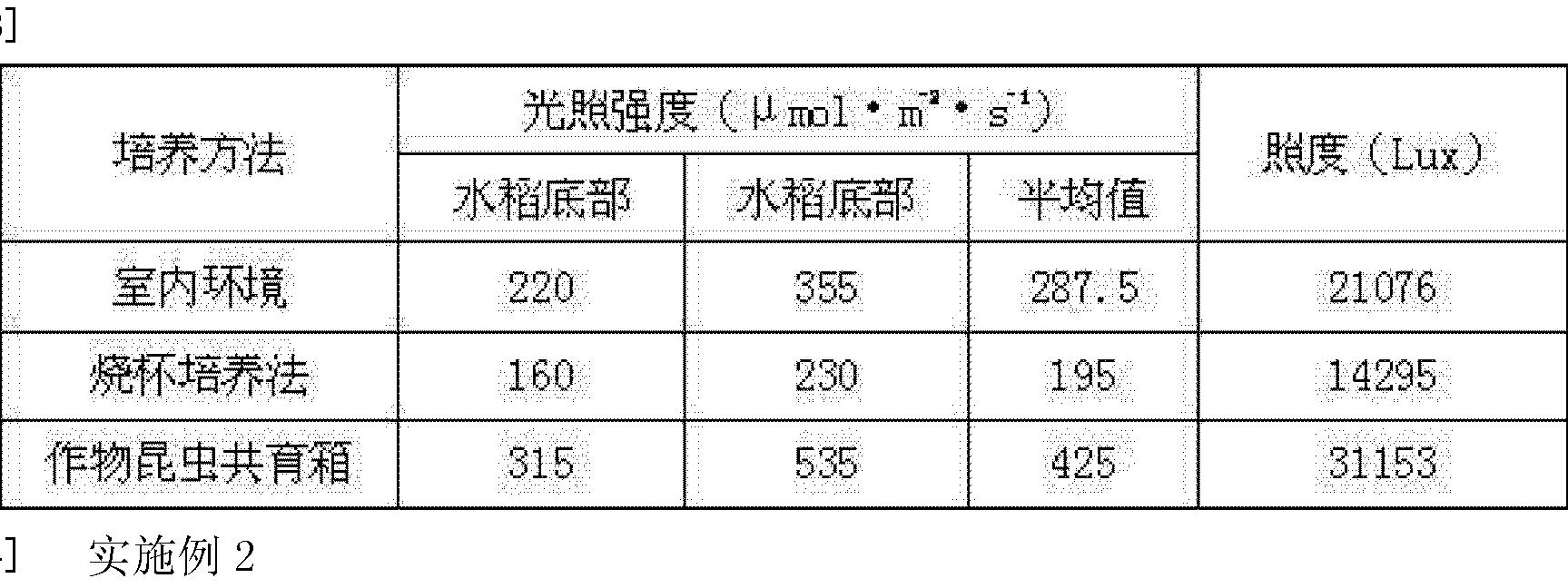 Figure CN202455937UD00061