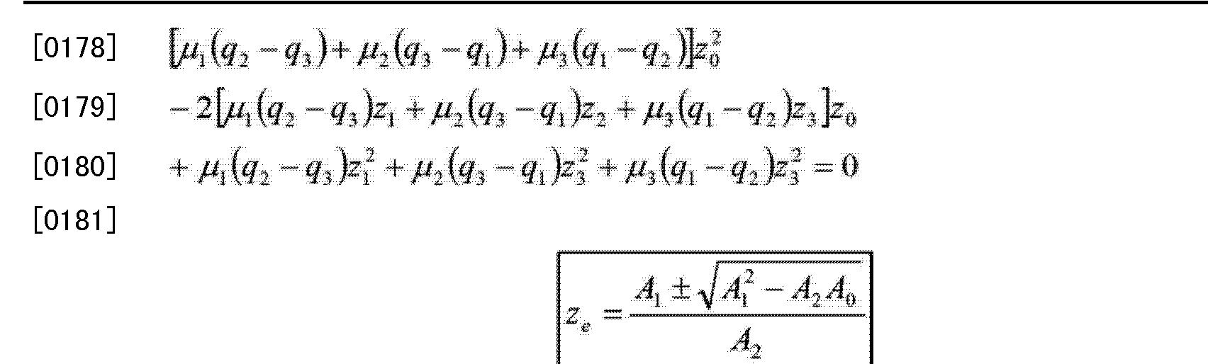 Figure CN102741706AD00121