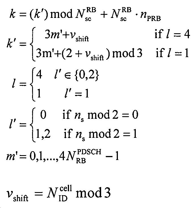 Figure 112016078160092-pct00039