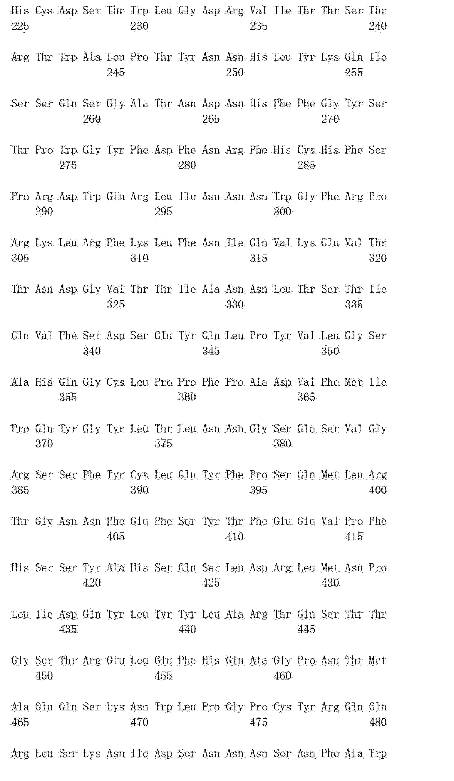 Figure CN102994549AD00751