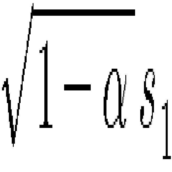 Figure 112008067397228-pat00003