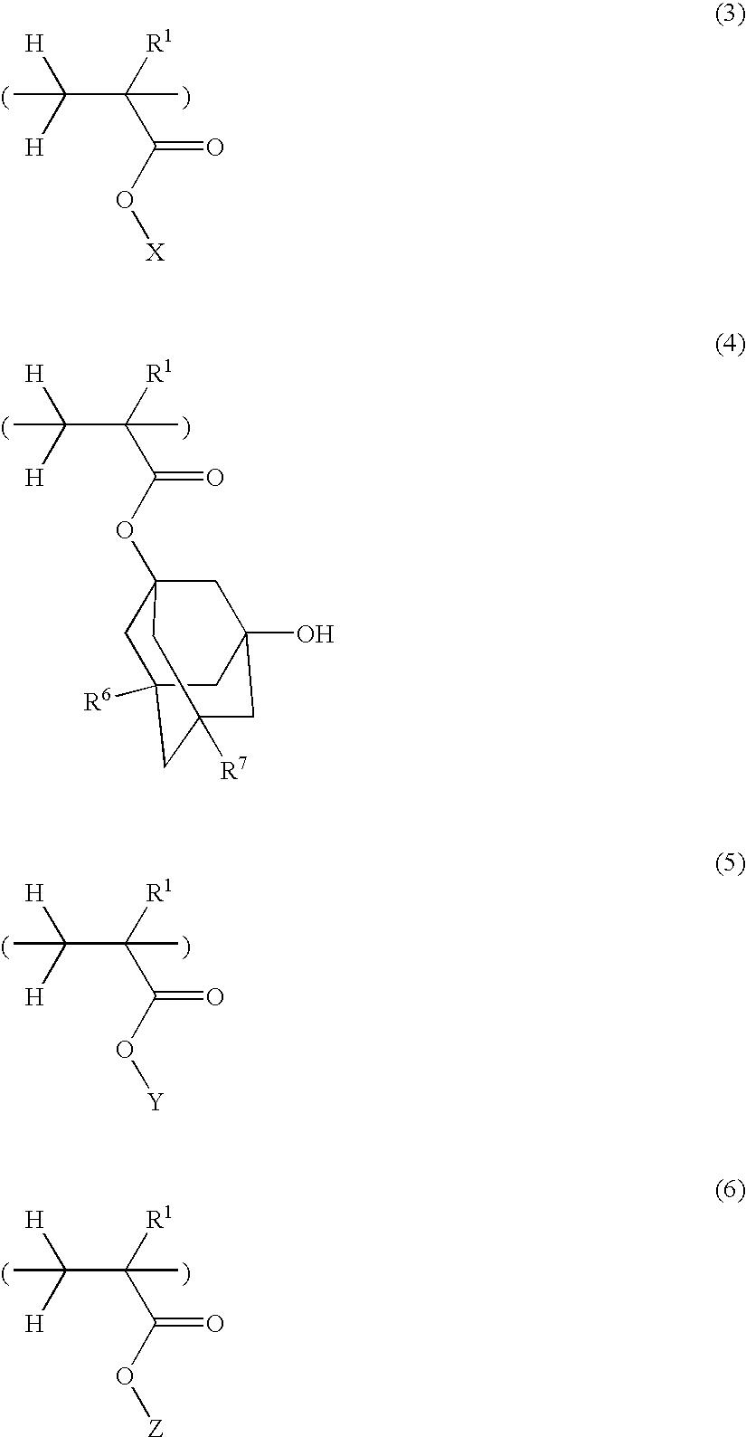 Figure US20080026331A1-20080131-C00004