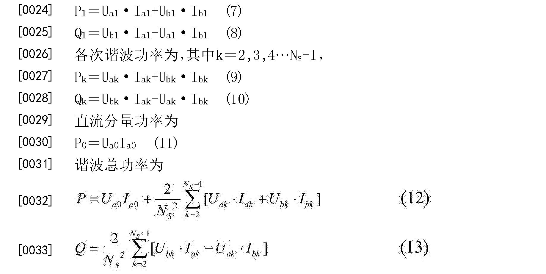 Figure CN104569902BD00063