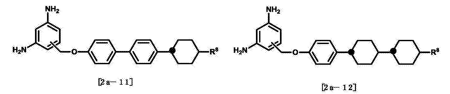 Figure CN105683828AD00163