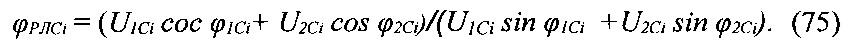 Figure 00000159